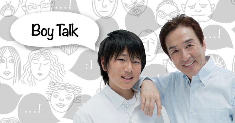 Family Wellness Workshop: Boy Talk