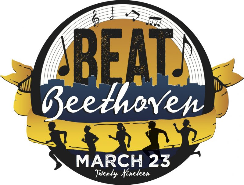 2019 Beat Beethoven Fundraiser 5k for Paducah Symphony Orchestra